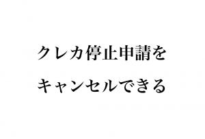 スクリーンショット 2017-07-15 12.59.56 (1)