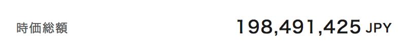 スクリーンショット 2017 08 07 13 31 20  1