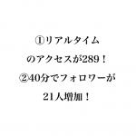 【速報】LINE執行役員の田端さんのVALU優待を使ったらとんでもないことになったw