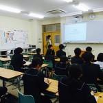 【ご報告】千葉県の中学校で「好きなことを仕事にする方法」について授業をしてきました!