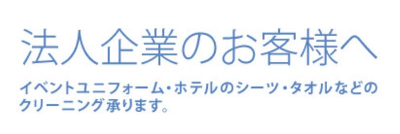スクリーンショット 2019-01-08 20.48.50