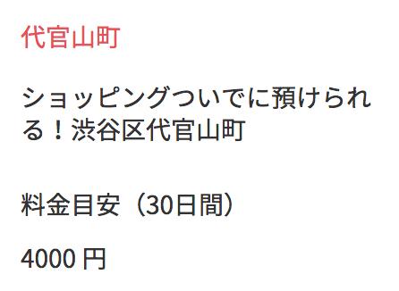 スクリーンショット 2018 04 26 13 51 10  1