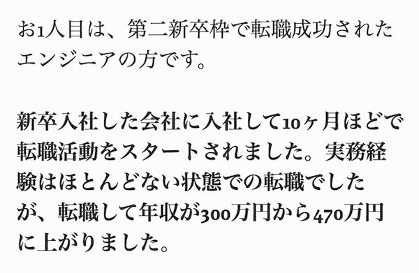 スクリーンショット 2019-01-19 10.24.47