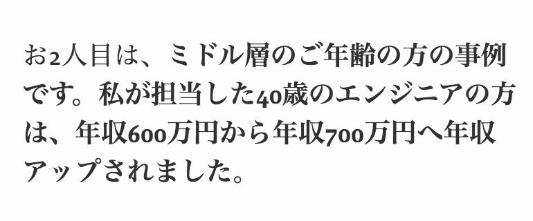 スクリーンショット 2019-01-19 10.37.41