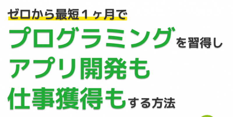 スクリーンショット 2018-07-04 12.47.17