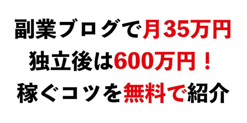 スクリーンショット 2019-01-01 14.29.33