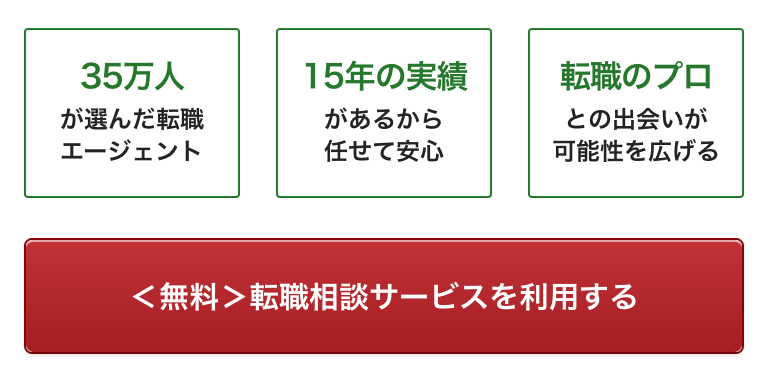スクリーンショット 2018-12-29 10.05.09