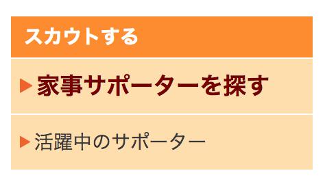 スクリーンショット 2018-12-20 10.24.48
