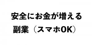 スクリーンショット 2019-01-02 12.25.07