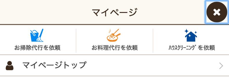 スクリーンショット 2019-01-05 14.21.22