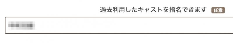 スクリーンショット_2019-01-08_19_58_58