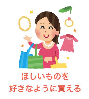 スクリーンショット 2019-01-20 14.40.18