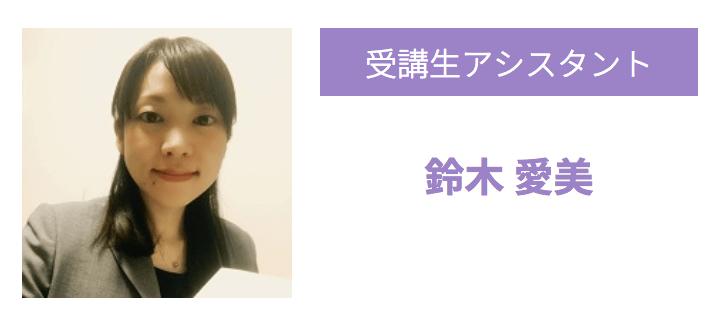 スクリーンショット 2019-01-14 16.37.50
