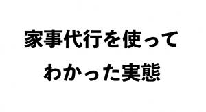 スクリーンショット 2019-01-08 20.15.08