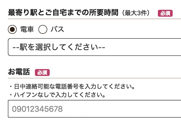 スクリーンショット 2019-01-05 14.22.37
