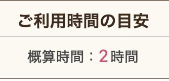 スクリーンショット 2019-01-05 14.25.58