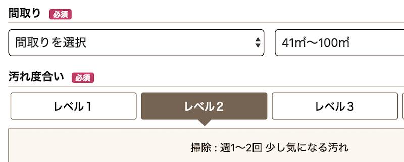 スクリーンショット 2019-01-05 14.24.54