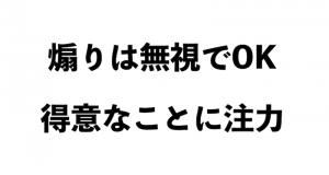 スクリーンショット 2019-02-16 16.34.08