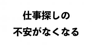 スクリーンショット 2019-02-18 21.04.38