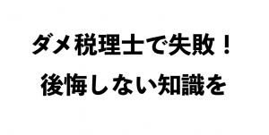 スクリーンショット 2019-03-05 15.19.40