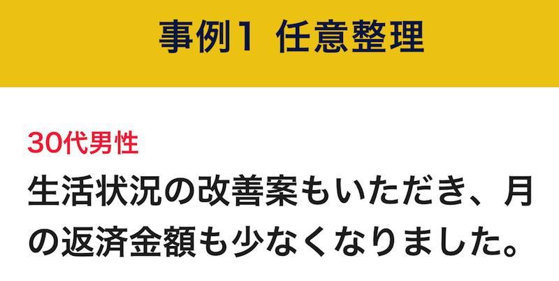 スクリーンショット 2019-04-06 8.52.51