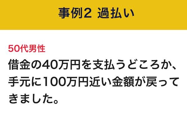 スクリーンショット 2019-04-06 8.52.57