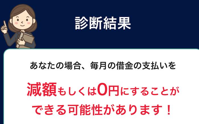 スクリーンショット 2019-04-06 8.52.01
