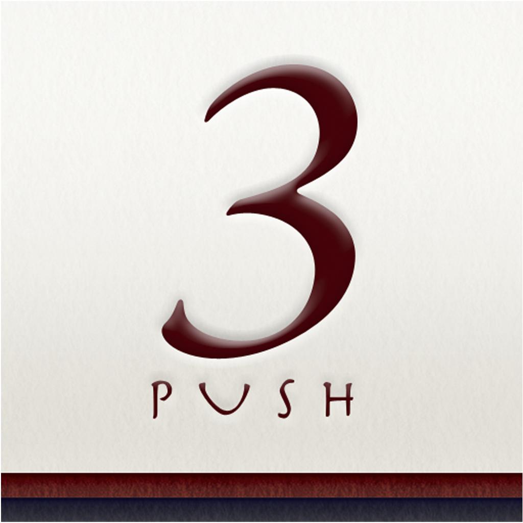 3push 〜本当に大事なことを思い出させてくれるリマインダー。キレイな写真で楽しく生活、人生を豊かにしよう!〜