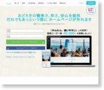 ペライチ - あなたのサービスやショップを魅力的にみせる 1枚の紹介ページがつくれるサービス